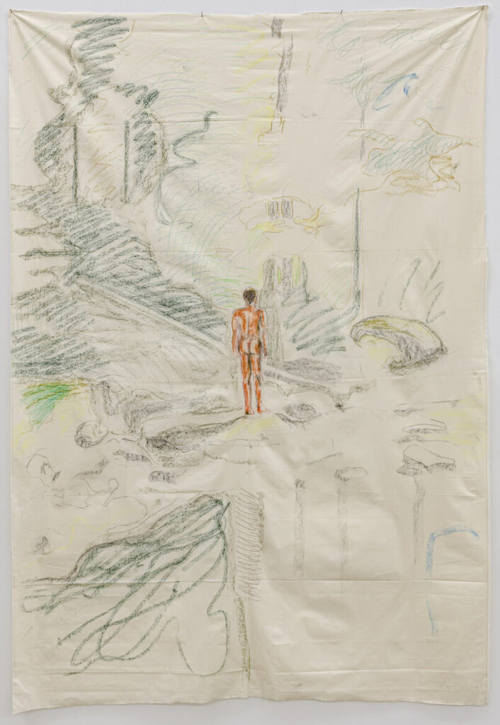 Abdul Sharif Baruwa, Standing (in the summer on a river), 2021, pastel on cotton textile, 83 x 56 in