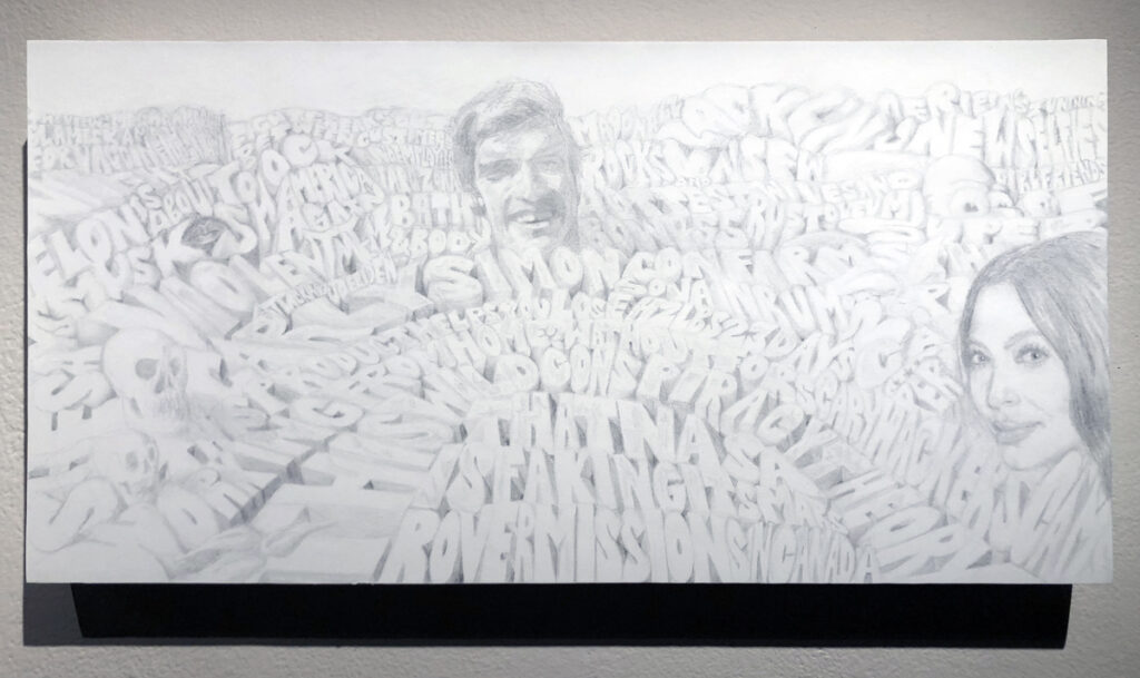 Donald Fodness, Landscape 2021 with Icons (2021), graphite on paper, 12 x 24 inches, photo: courtesy of the author